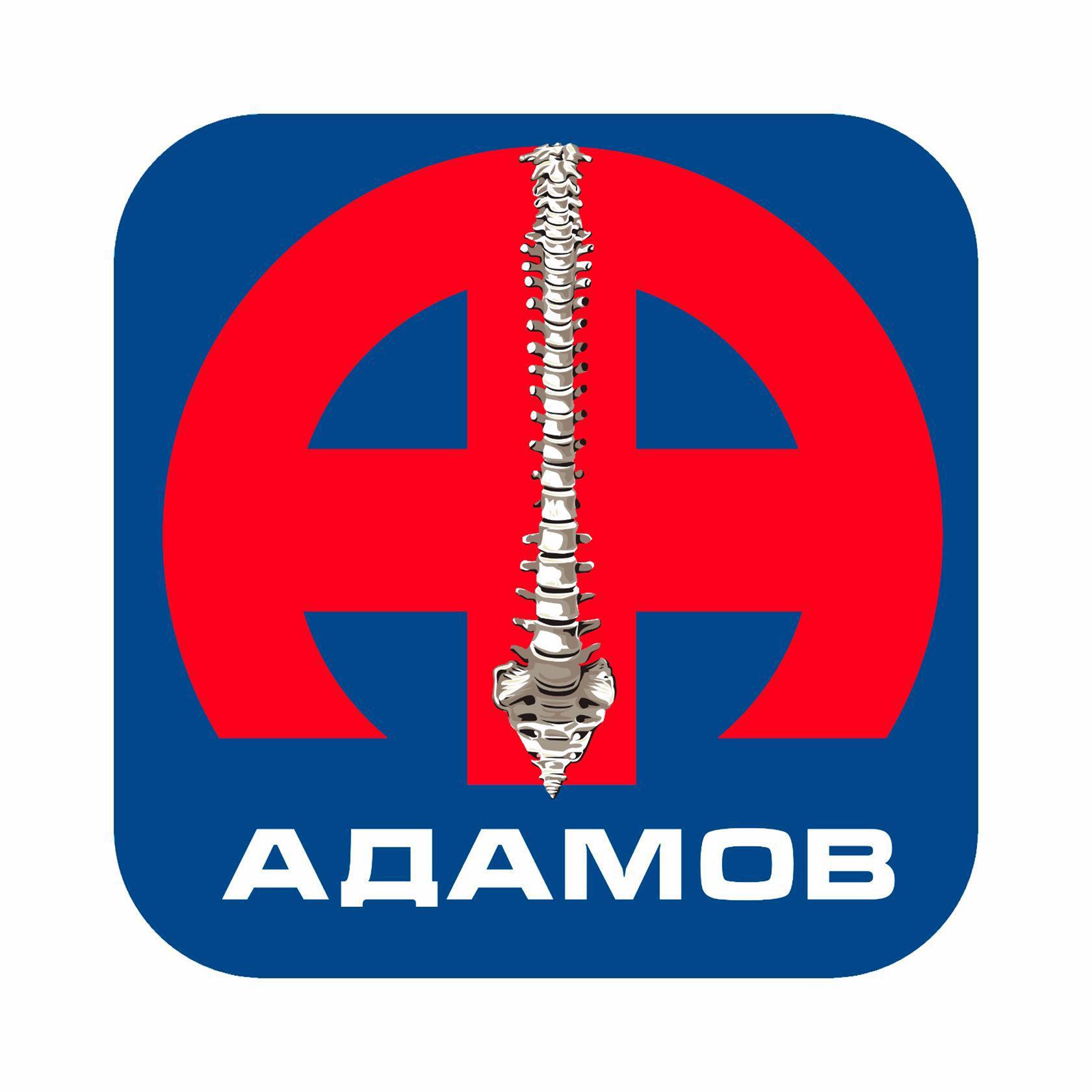 Медицинский центр доктора Адамова